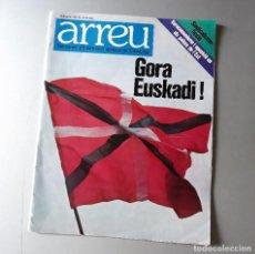 Coleccionismo de Revistas y Periódicos: ARREU NUM 14 GENER 1977 SETMANARI D'INFORMACIÓ DE CATALUNYA - GORA EUSKADI. Lote 128948979