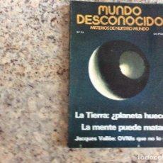 Coleccionismo de Revistas y Periódicos: MUNDO DESCONOCIDO REVISTA N.32. Lote 129019419