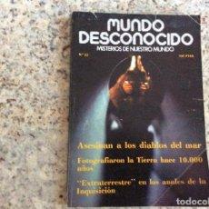 Coleccionismo de Revistas y Periódicos: MUNDO DESCONOCIDO REVISTA N.22. Lote 129019535