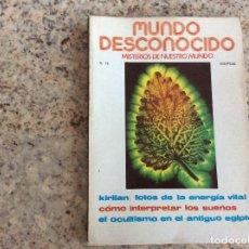 Coleccionismo de Revistas y Periódicos: MUNDO DESCONOCIDO REVISTA N.13. Lote 129019959
