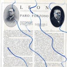 Coleccionismo de Revistas y Periódicos: LEON 1934 PARTIDO REPUBLICANO LIBERAL 1864-1934 2 HOJAS REVISTA. Lote 129348927