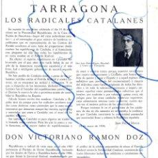 Coleccionismo de Revistas y Periódicos: TARRAGONA 1934 PARTIDO REPUBLICANO LIBERAL 1864-1934 2 HOJAS REVISTA. Lote 129349695