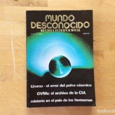 Coleccionismo de Revistas y Periódicos: MUNDO DESCONOCIDO REVISTA N.47. Lote 129385383