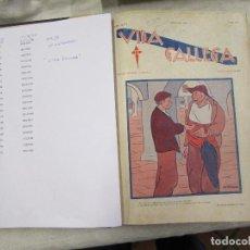 Coleccionismo de Revistas y Periódicos: GALICIA 21 EJEMPLARES REVISTA ' VIDA GALLEGA ' NOV 1934 MAR/1938, EN 1 VOLUMEN, VER FOTOS Y LISTA. Lote 129998699