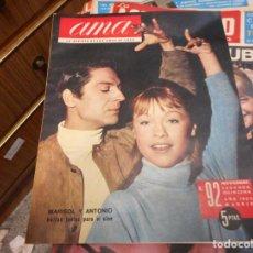 Coleccionismo de Revistas y Periódicos: MARISOL REVISTA AMA. Lote 130090083