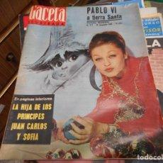 Coleccionismo de Revistas y Periódicos: MARISOL REVISTA GACETA ILUSTRADA. Lote 130090239