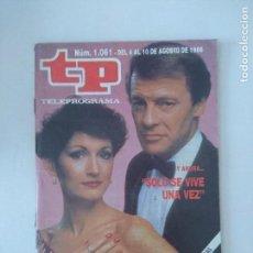 Coleccionismo de Revistas y Periódicos: REVISTA TP/TELEPROGRAMA/N'1.061.. Lote 130259786