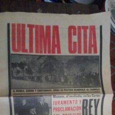 Coleccionismo de Revistas y Periódicos: PERIODICO ULTIMA CITA. Lote 130838752