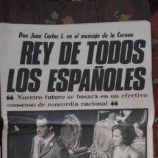 Coleccionismo de Revistas y Periódicos: PERIODICO REY DE TODOS LOS ESPAÑOLES. Lote 130838872