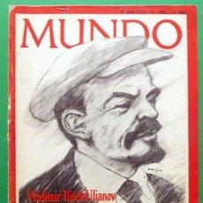 Coleccionismo de Revistas y Periódicos: RECORTE PRENSA / DOSSIER: LENIN 1870-1970 - REVISTA MUNDO Nº 1563 - 1970. Lote 131134800