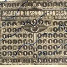 Coleccionismo de Revistas y Periódicos: BARCELONA 1930 ACADEMIA HISPANO FRANCESA ORLA CONTABILIDAD 1929-30 RETAL HOJA PERIODICO. Lote 284312098
