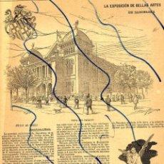 Coleccionismo de Revistas y Periódicos: BARCELONA 1896 EXPOSICION DE BELLAS ARTES 2 HOJAS REVISTA. Lote 131164440