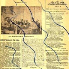Coleccionismo de Revistas y Periódicos: CUBA 1896 CORRESPONSALES EN CUBA HOJA REVISTA. Lote 131164476