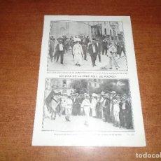 Coleccionismo de Revistas y Periódicos: RETAL PRENSA 1911 REVISTA 3ª AMBULANCIA CRUZ ROJA DE MADRID. INVESTIDURA DEL PRÍNCIPE DE GALES. Lote 131206288