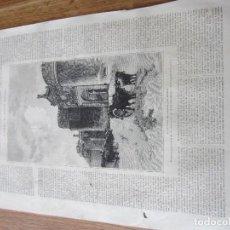 Coleccionismo de Revistas y Periódicos: 1884-GRABADO ORIGINAL.LA DE PUERTA DE VISAGRA.TOLEDO. Lote 131278979