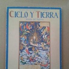 Coleccionismo de Revistas y Periódicos: CIELO Y TIERRA. SENDA DEL ESPIRITU. INVIERNO 1983/84. Lote 131283127