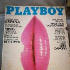 Coleccionismo de Revistas y Periódicos: REVISTA PLAYBOY ,OCTUBRE1982. Lote 131732693