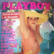 Coleccionismo de Revistas y Periódicos: REVISTA PLAYBOY,FEBRERO 1982. Lote 131733738