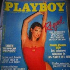 Coleccionismo de Revistas y Periódicos: REVISTA PLAYBOY,DICIEMBRE 1979. Lote 131736047