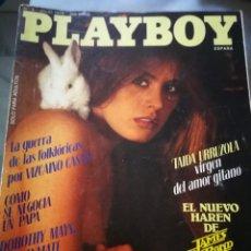 Coleccionismo de Revistas y Periódicos: REVISTA PLAYBOY,JULIO 1979. Lote 131736773