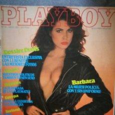Coleccionismo de Revistas y Periódicos: REVISTA PLAYBOY,MAYO 1983. Lote 131745058