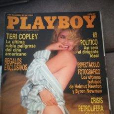 Coleccionismo de Revistas y Periódicos: REVISTA PLAYBOY,DICIEMBRE 1990. Lote 131756575