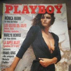 Coleccionismo de Revistas y Periódicos: REVISTA PLAYBOY,NOVIEMBRE 1990. Lote 131756606