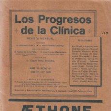 Coleccionismo de Revistas y Periódicos: REVISTA LOS PROGRESOS DE LA CLÍNICA, AÑO VI, Nº 61, ENERO A JUNIO 1918. MAL DE POTT, LÁMINAS, FOTOS.. Lote 132312874