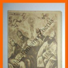 Coleccionismo de Revistas y Periódicos: DIARIO DE BARCELONA 24 MAYO 1951 - GUERRA DE KOREA; CONGRESO IBEROAMERICANO DE SEGURIDAD SOCIAL. Lote 132498662