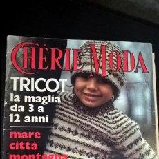 Coleccionismo de Revistas y Periódicos: REVISTA DE MODA EN ITALIANO CON TRADUCCIONES EN ESPAÑOL. TRICOT LA MAGLIA DE 3 A 12 ANNI. COLECCION.. Lote 132638670