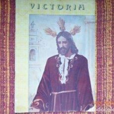Coleccionismo de Revistas y Periódicos: REVISTA MALAGUEÑA, VICTORIA, 1957, H.H. MARISTAS, . Lote 132820606