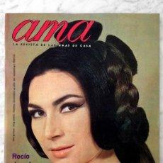 Coleccionismo de Revistas y Periódicos: AMA - 1967 - ROCÍO JURADO (LADY ESPAÑA), ANTOÑITA MORENO, ALFREDO KRAUS, MARGARITA DE DINAMARCA. Lote 96970755