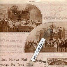 Coleccionismo de Revistas y Periódicos: REVISTA AÑO 1931 COSTUMBRES DE GALICIA FIADA HILANDERAS FIESTAS DE MOROS Y CRISTIANOS EN CAUDETE . Lote 133146486