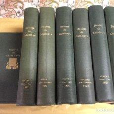 Coleccionismo de Revistas y Periódicos: REVISTA DE CATALUNYA. 7 PRIMERS VOLUMS. DE JULIOL 1924 A DESEMBRE 1927. DEL NÚM. 1 AL 42.. Lote 133256754