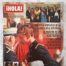 Coleccionismo de Revistas y Periódicos: HOLA - 1985 - FELIPE DE BORBON, CAROLINA, YUL BRYNNER, JULIO IGLESIAS, ISABEL PANTOJA, KIMERA. Lote 48199658