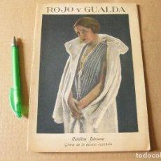 Coleccionismo de Revistas y Periódicos: ROJO Y GUALDA. REVISTA EDITADA POR EL CAFE MARIA CRISTINA. MADRID. AÑO I. Nº 2. 1928.. Lote 133661210