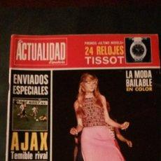 Coleccionismo de Revistas y Periódicos: LA FAMILIA MONSTER-ANUNCIO CITROEN-AJAX-CRYUFF-ANTOÑITA MORENO-FÉLIX RODRÍGUEZ DE LA FUENTE. Lote 133762842