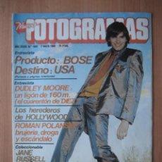 Coleccionismo de Revistas y Periódicos: FOTOGRAMAS Nº 1643 - 7 MAYO 1980 , MIGUEL BOSE, DUDLEY MOORE, POLANSKI, JANE RUSSELL COLECCIONABLE. Lote 133824486