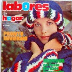 Coleccionismo de Revistas y Periódicos: LABORES DEL HOGAR Nº 210. NOVIEMBRE 1975. Lote 134017566