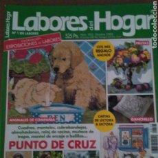 Coleccionismo de Revistas y Periódicos: LABORES DEL HOGAR N.503 OCTUBRE 2000 PUNTO DE CRUZ. Lote 134028799