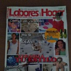 Coleccionismo de Revistas y Periódicos: LABORES DEL HOGAR. N 578 JULIO/AGOSTO PUNTO DE CRUZ. Lote 134031671