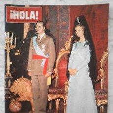 Coleccionismo de Revistas y Periódicos: HOLA - 1975 - HOMENAJE A LOS REYES DE ESPAÑA, MISS MUNDO, SOFÍA LOREN, CAROLINA, CARRIE FISHER. Lote 45386333