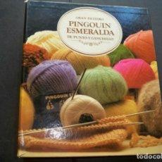 Coleccionismo de Revistas y Periódicos: GRAN FICHERO PINGOUIN ESMERALDA PUNTO Y GANCHILLO. Lote 134071146