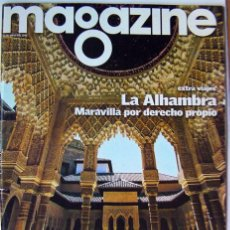 Coleccionismo de Revistas y Periódicos: REVISTA MAGAZINE LA ALHAMBRA DE GRANADA MARAVILLA POR DERECHO PROPIO, AÑO 2007. Lote 134231942