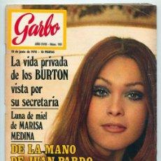 Coleccionismo de Revistas y Periódicos: GARBO - 1970 - MARISOL, ROCÍO DÚRCAL, JUNIOR, MANOLO TOSCANO, LOS ANGELES, RAPHAEL, GRACIA DE MÓNACO. Lote 57800548