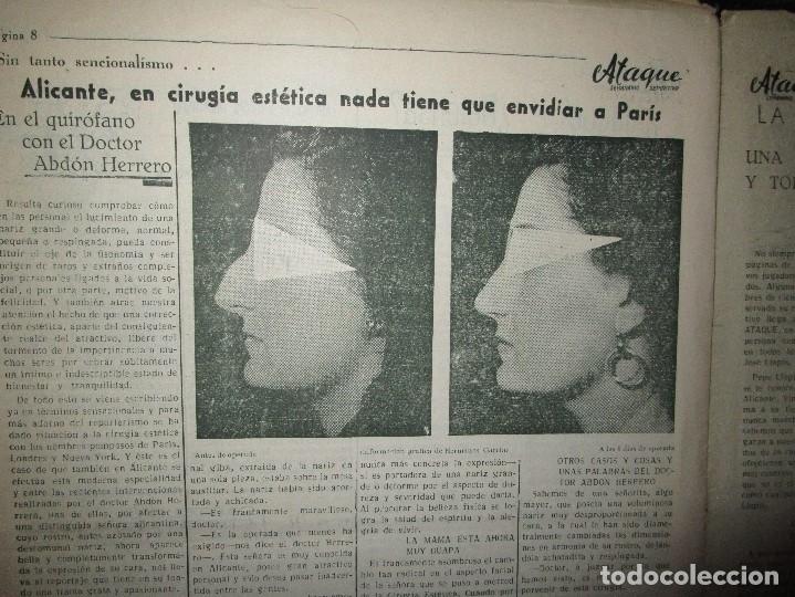 Coleccionismo de Revistas y Periódicos: ATAQUE 1957 3 RAROS PERIODICOS antiguos FUTBOL HERCULES DE alicante DEPORTIVO Nº 1 - 2- 7.- - Foto 24 - 48632104