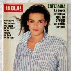Coleccionismo de Revistas y Periódicos: HOLA - 1984 - ESTEFANÍA, SOFÍA LOREN, DIANA DE GALES, JULIO IGLESIAS, NASTASSJA KINSKI, J-P BELMONDO. Lote 95875575
