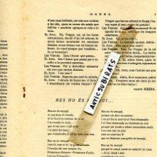 Coleccionismo de Revistas y Periódicos: REVISTA ANY 1921 JOAN SALVAT-PAPASSEIT RES NO ES MESQUI RAMON RIBERA JOSEP CARNER MODEST CASADEMUNT . Lote 134982286