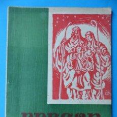 Coleccionismo de Revistas y Periódicos: PREGON REVISTA GRAFICA TRIMESTRAL PAMPLONA DICIEMBRE DE 1948, Nº 18. Lote 135327622