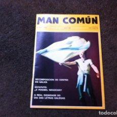 Coleccionismo de Revistas y Periódicos: REVISTA (MAN COMÚN) NÚMERO CERO. AÑO 1980. REVISTA GALEGA DE INFORMACIÓN XERAL.. Lote 135495634